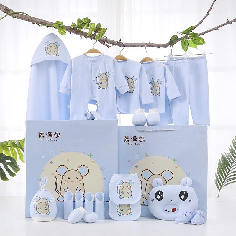 刚出生宝宝新礼盒婴儿衣服套盒母婴用品初生套装春秋冬季