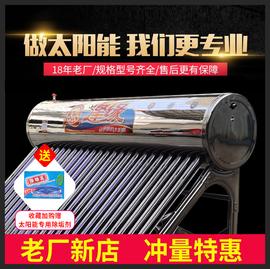 江苏农村家用304加厚不锈钢内胆太阳能热水器水箱保温储水桶配件