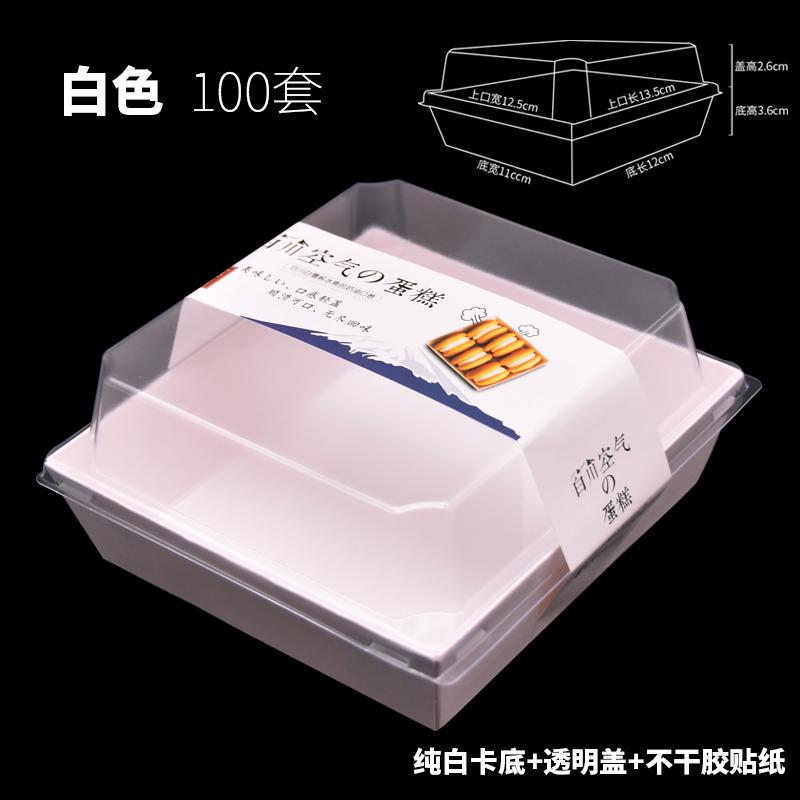 烘焙包装百川空气蛋糕包装盒天地盖蛋糕盒西点盒纸塑盒100套包邮