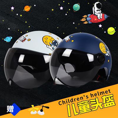 儿童头盔夏季男女摩托车电动车半盔小孩四季通用透气轻便式安全帽
