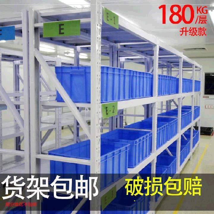 中型仓储货架多层储藏室家用置物架