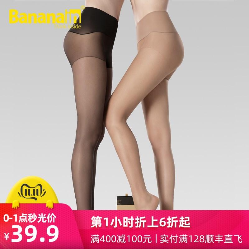 1条Bananain蕉内722H女士连裤袜肉色光腿神器丝袜女长筒薄款秋季