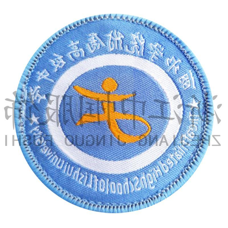Promotion of new womens clothing Lishui Lishui College Affiliated High School (womens clothing)