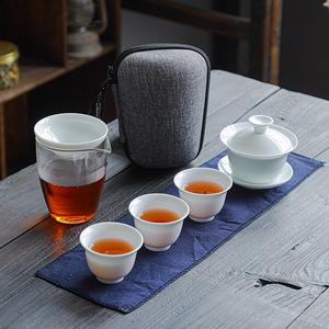 笑匠盖碗一壶四杯玻璃快客杯三杯旅行茶具套装便携包户外旅游logo