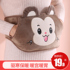 Hot water bottle rechargeable explosion-proof warm water bag warm baby plush electric hand warmer female hot compress belly winter belt