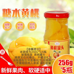 南叶糖水罐头砀山新鲜256g*玻璃瓶