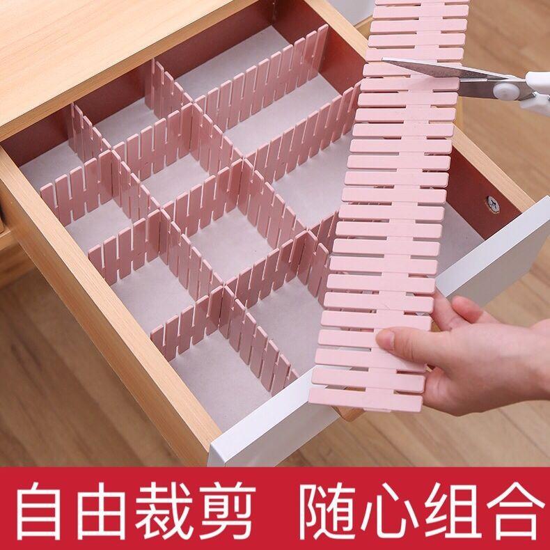 抽屉收纳分隔板盒自由组合整理分格分割神器塑料内衣袜子格子隔断