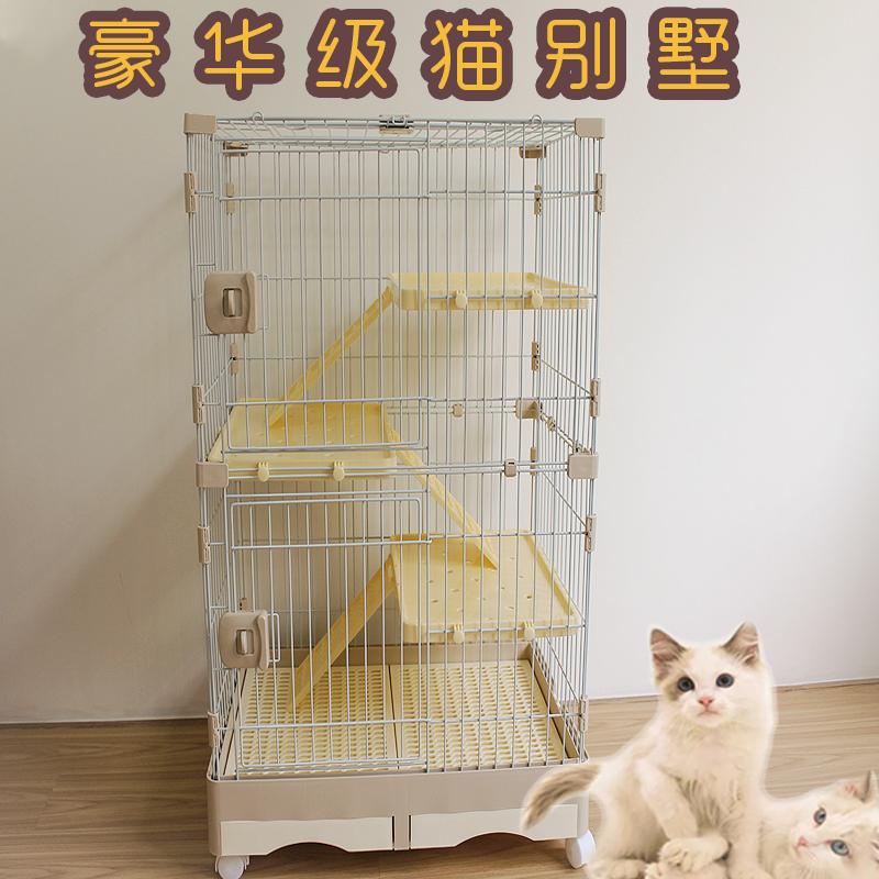 猫籠家庭用猫籠豪華猫籠猫別荘超大型猫籠二階三階猫籠猫猫屋