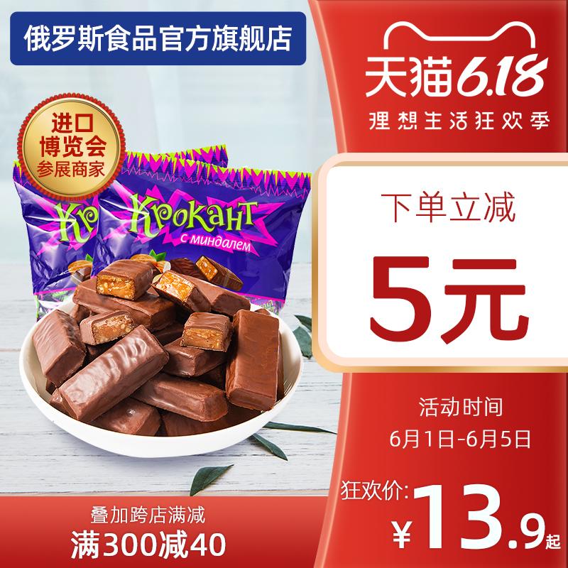 正品KDV俄罗斯原装进口紫皮糖果巧克力网红结婚喜糖非散装零食品图片
