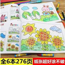 Children's small hand coloring book 3-6-year-old children learn to draw picture book children's Coloring Book graffiti picture painting Coloring Book
