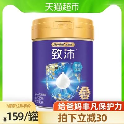新上市 美赞臣致沛中老年乳铁蛋白富硒高钙奶粉早餐750g×1罐