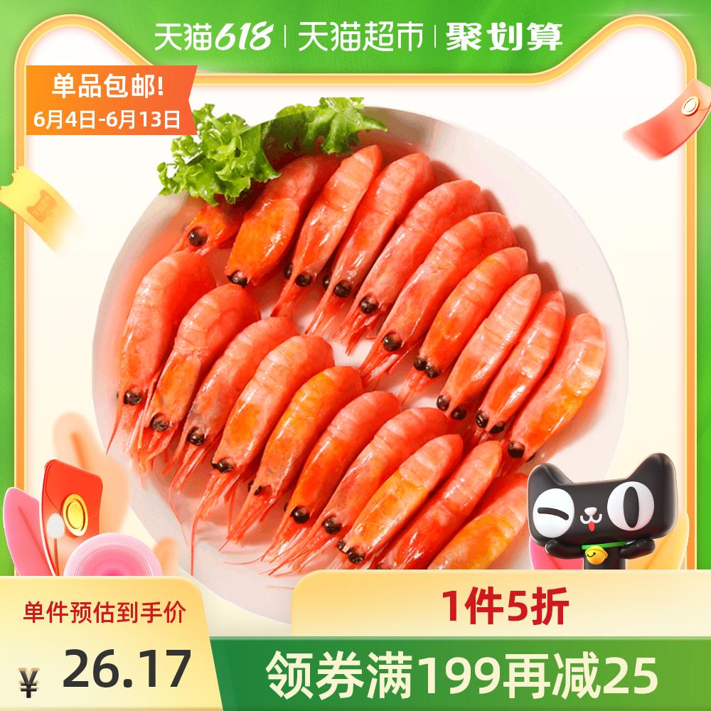 禧美海产海鲜加拿大北极甜虾500g即食熟冻海鲜冰虾