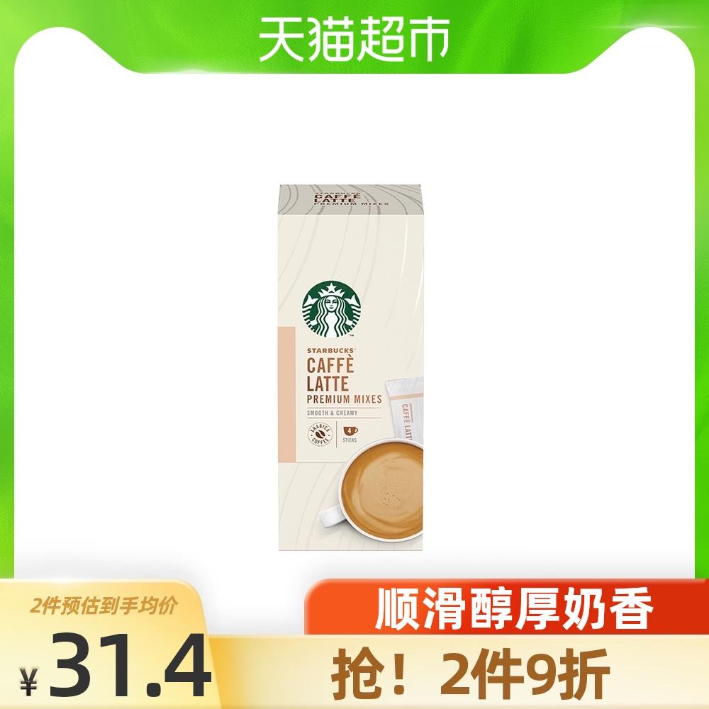 Коллекции на тему Starbucks Артикул 616061383754