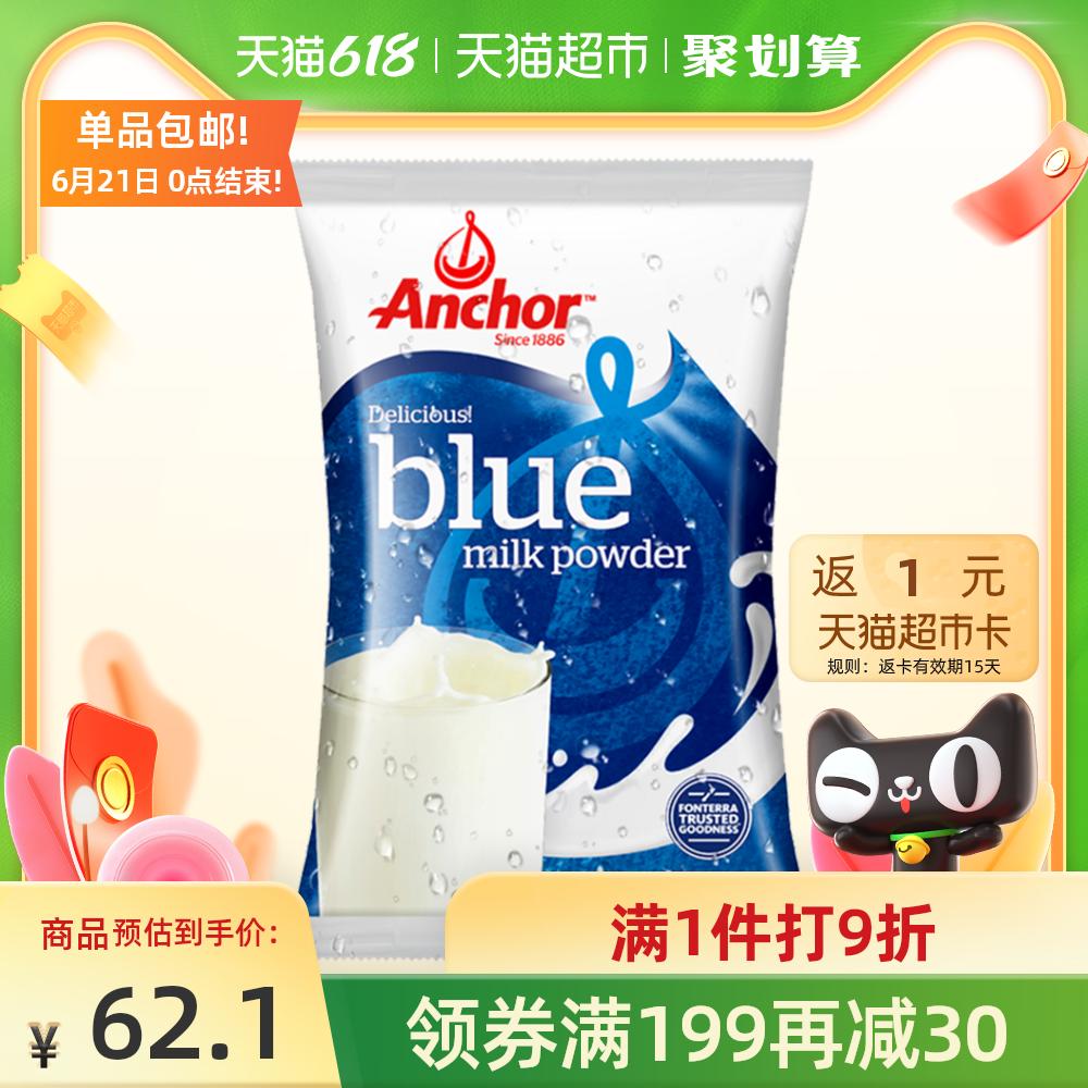 进口 新西兰安佳奶粉成年成人青少年学生全脂奶粉调制乳粉1kg/袋