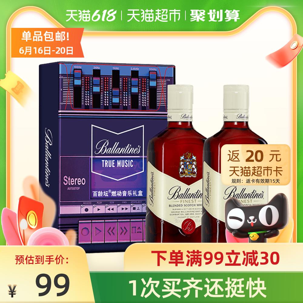 张艺兴代言百龄坛特醇威士忌500ml×1盒音乐定制礼盒进口洋酒