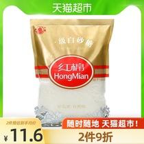 红棉一级白砂糖808g1袋烘培点心砂糖白糖糖水调味用糖