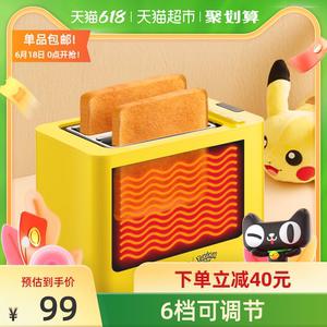 美的烤家用早餐吐司机小型压烤机