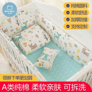 多宝熊婴儿床床围栏软包拼接床床围透气纯棉防撞宝宝床围套件定做