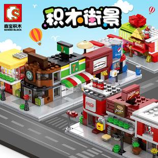 15迷你城市街景拼装 插积木儿童益智小颗粒玩具模型A31 森宝6600