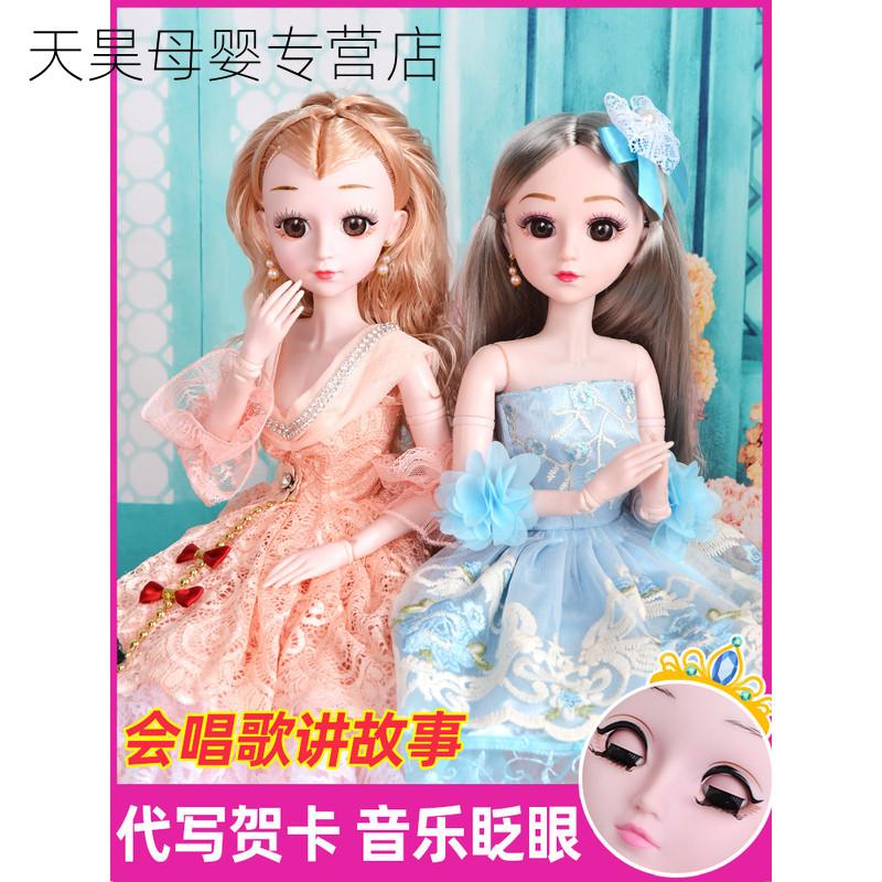 Куклы Артикул 613427484924