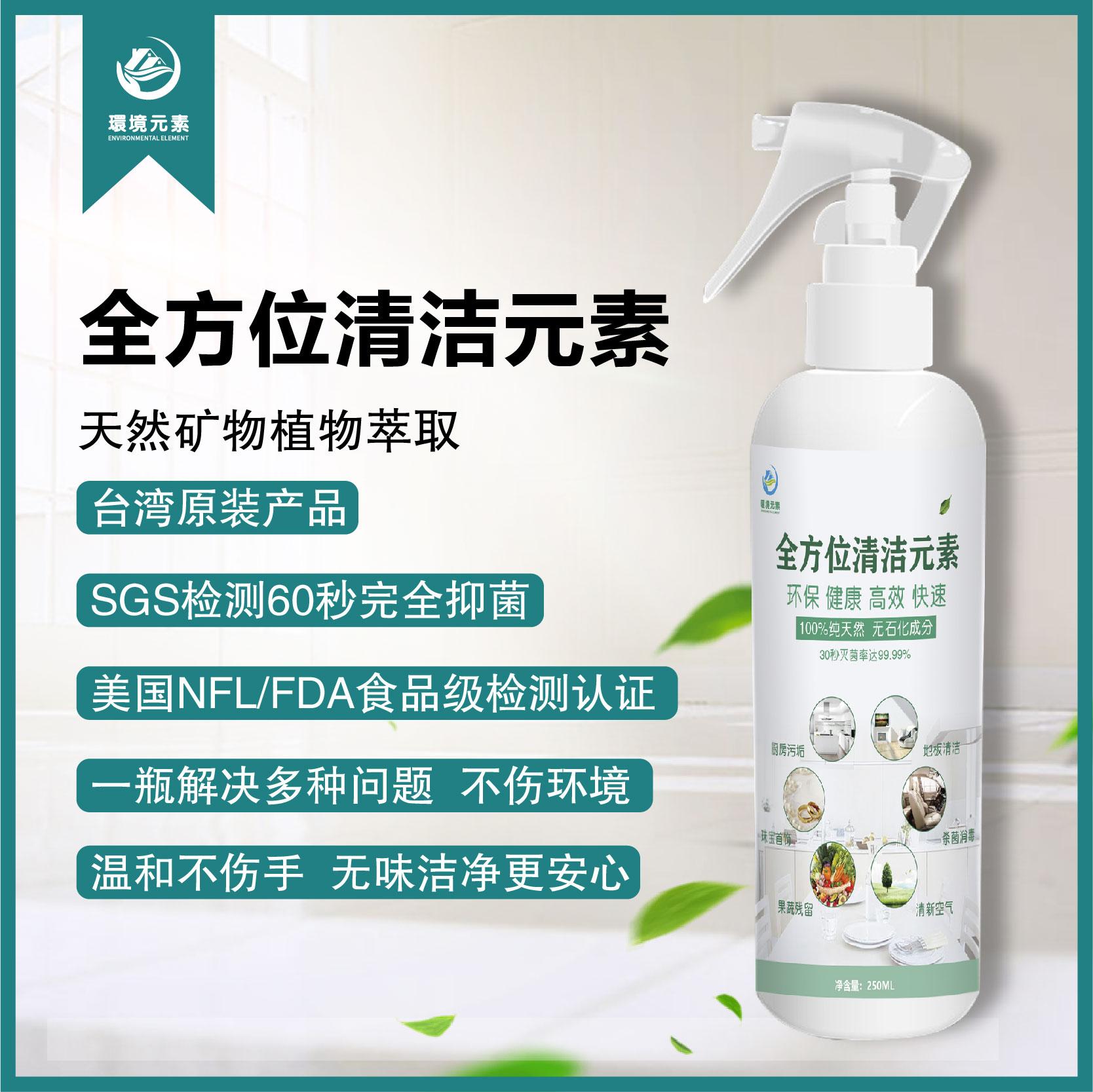 汚れ除去洗剤台所洗剤食器コップには、残存のない洗浄抑制菌消毒多機能洗浄剤があります。