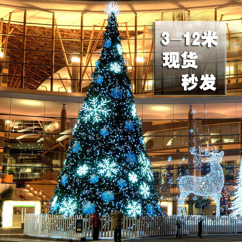 圣诞节8米大型户外框架圣诞树套餐金色3/4/5/6/10m12发光场景布置