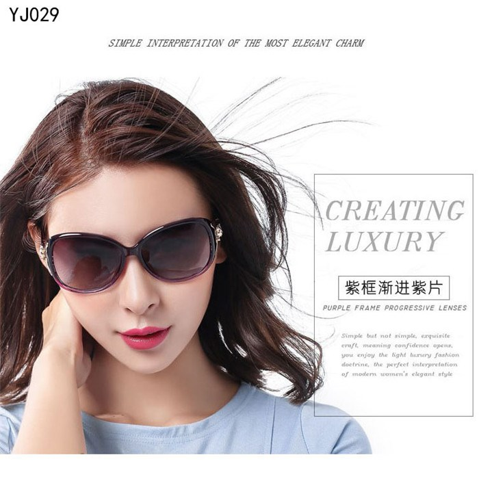 Sunglasses fashionable sun shading avant garde purple frame outdoor womens long face round face Sunglasses driving avant garde