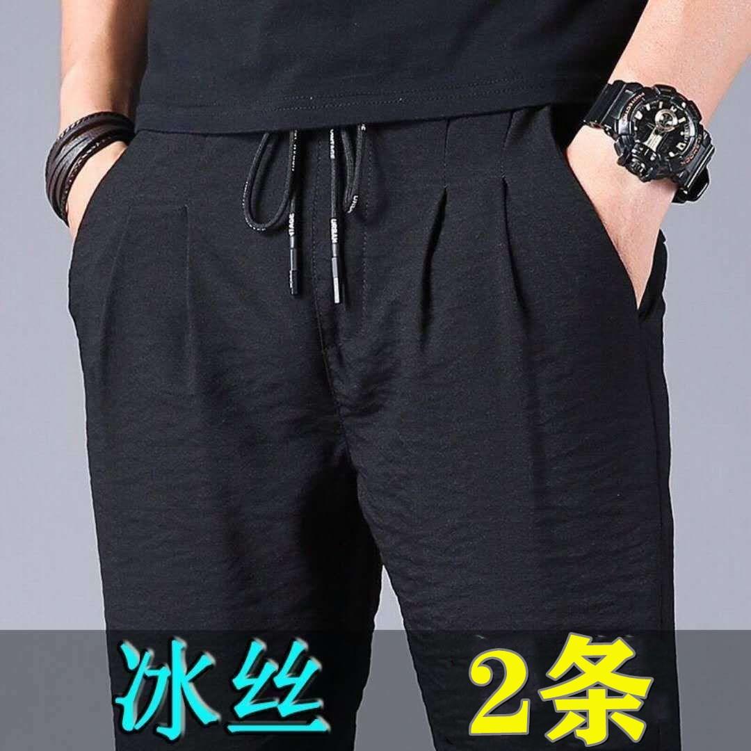 弗衣尚冰丝速干裤男春夏季薄款宽松运动长裤加大码青年休闲裤子男