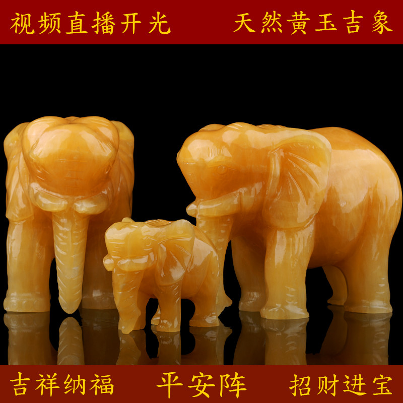 Zhaocai elephant ornament Kaiguang Zhaocai Topaz stone wind water elephant ornament a pair of zhenzhai Wangyun living room office