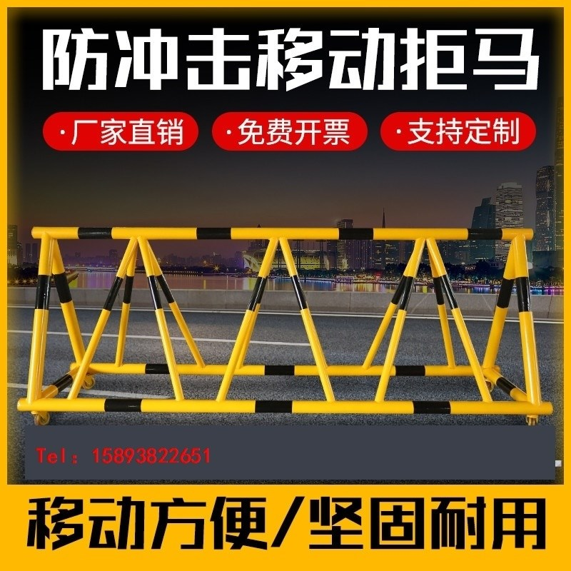 Hot selling school gate protection cylindrical hospital guardrail steel pipe railing entrance gas station mobile anti collision horse unit