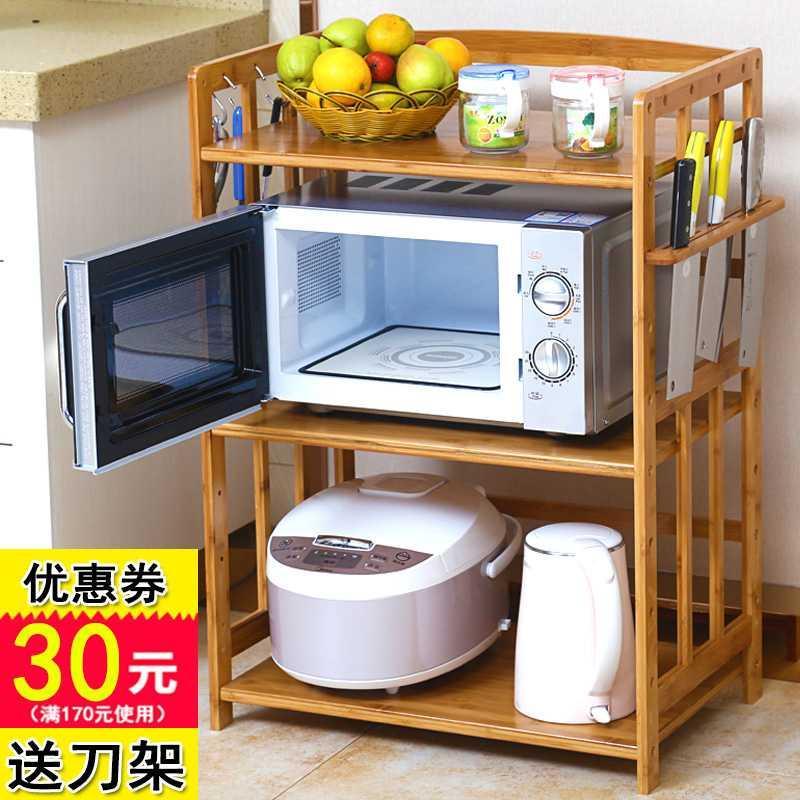 楠竹微波炉烤箱架厨房置物架3层2层电器实木落地多层收纳架储物架