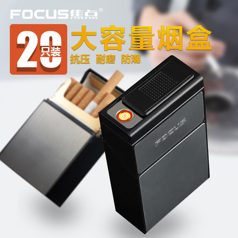 20 cigarette packs, portable without lighter, creative personality, ultra thin, man presents his boyfriend cigarette pack, man