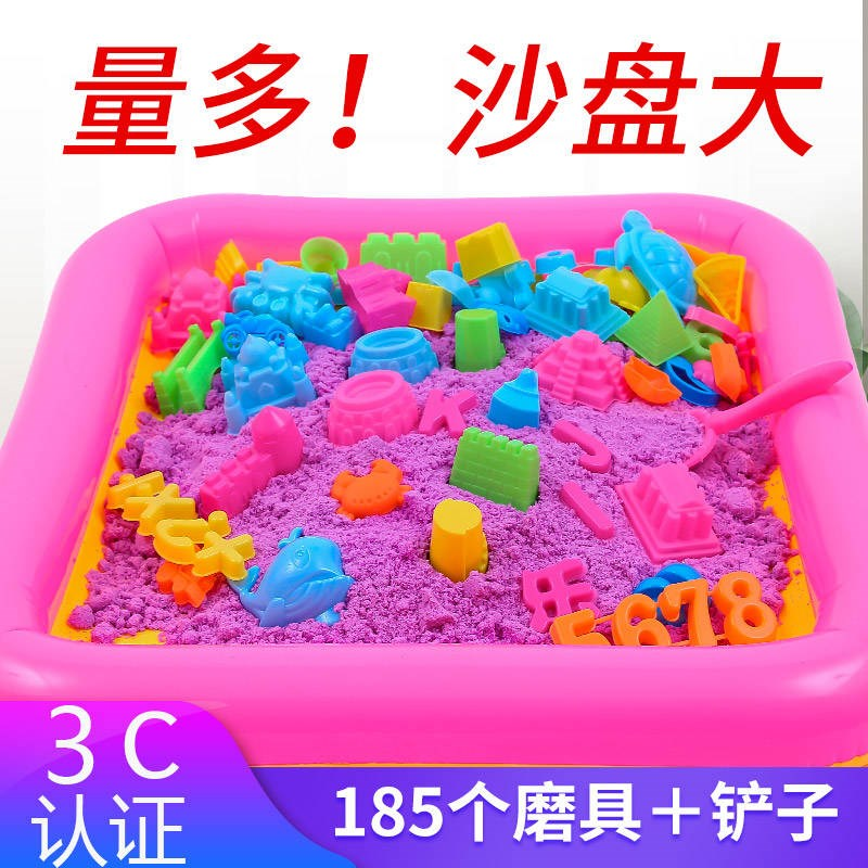2-10 kg space toy sand suit clay safety non toxic magic childrens baby sand sand sand color mud