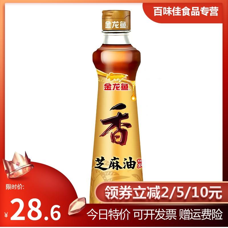 金龙鱼纯芝麻油400ml/瓶香油拌菜植物油物理压榨火锅饺子馅调味