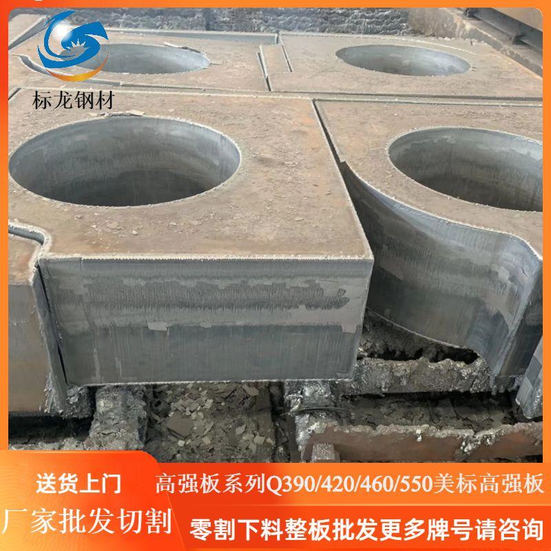 Листы стальные Артикул 607168170067