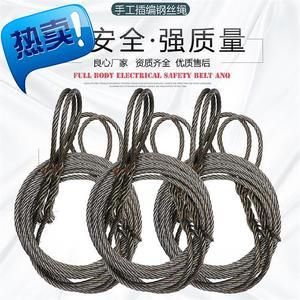 。起重工具升降小型便攜式索14具網鋼絲繩晾衣晾衣服手扳曬被固定
