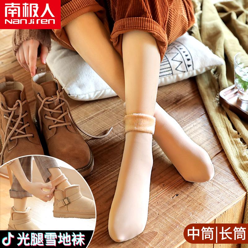 雪地袜子女中筒袜秋冬季光腿肉色神器短袜长筒长袜潮加绒加厚女袜