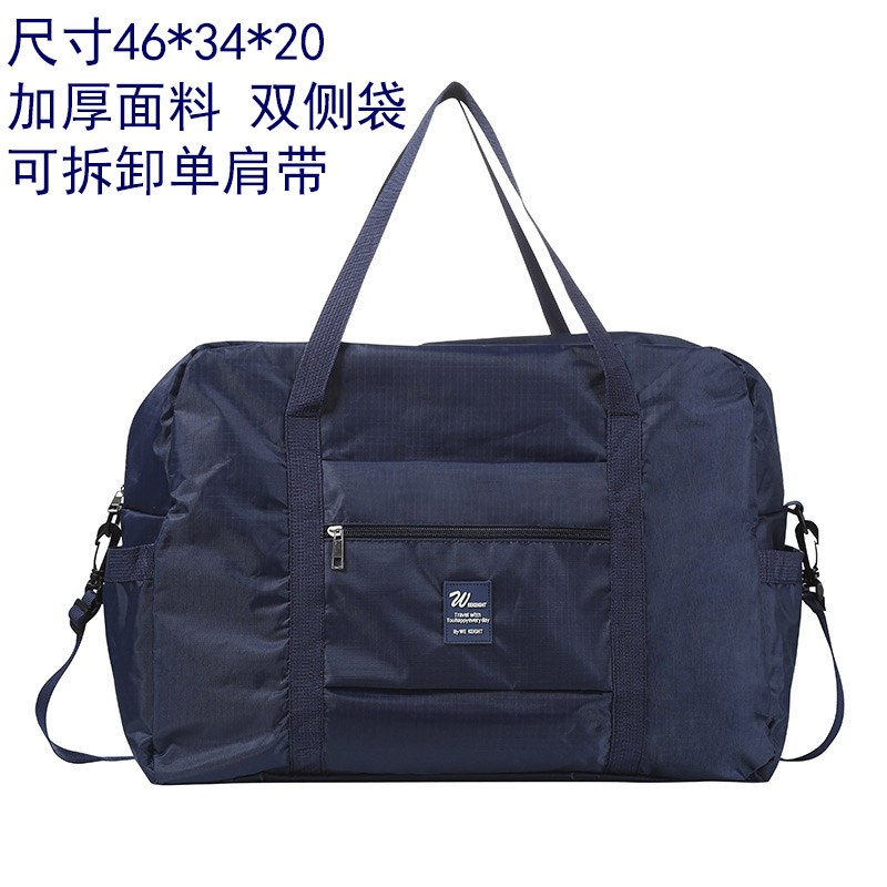 Mens and womens waterproof finishing backpack suitcase carrying large capacity folding travel storage bag for pregnant women