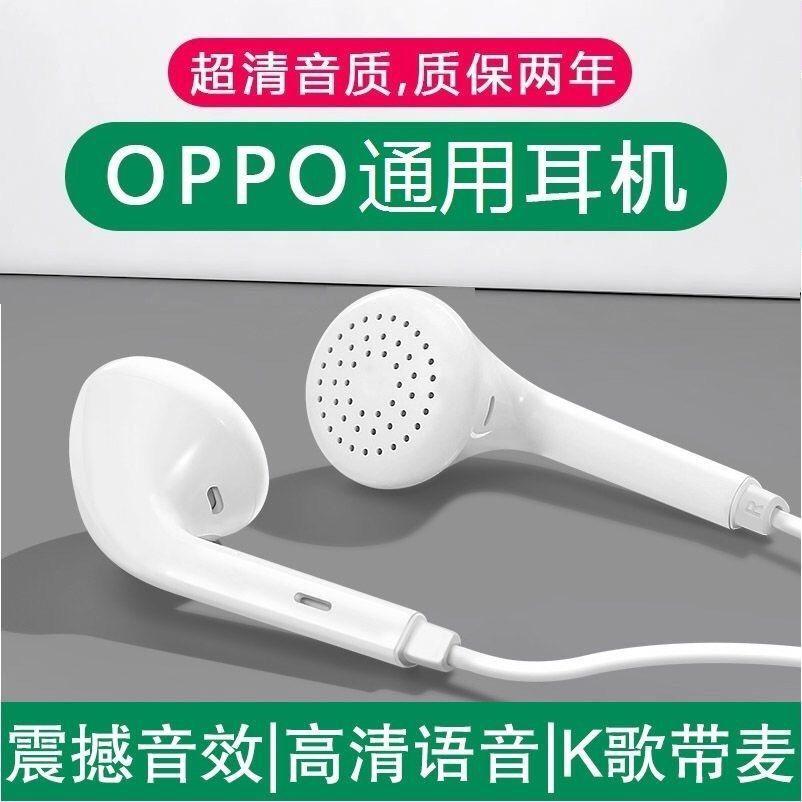 铂典原装oppo耳机r17r9R9Sr11r11sk1R15r15xa5入耳式plus线控耳塞