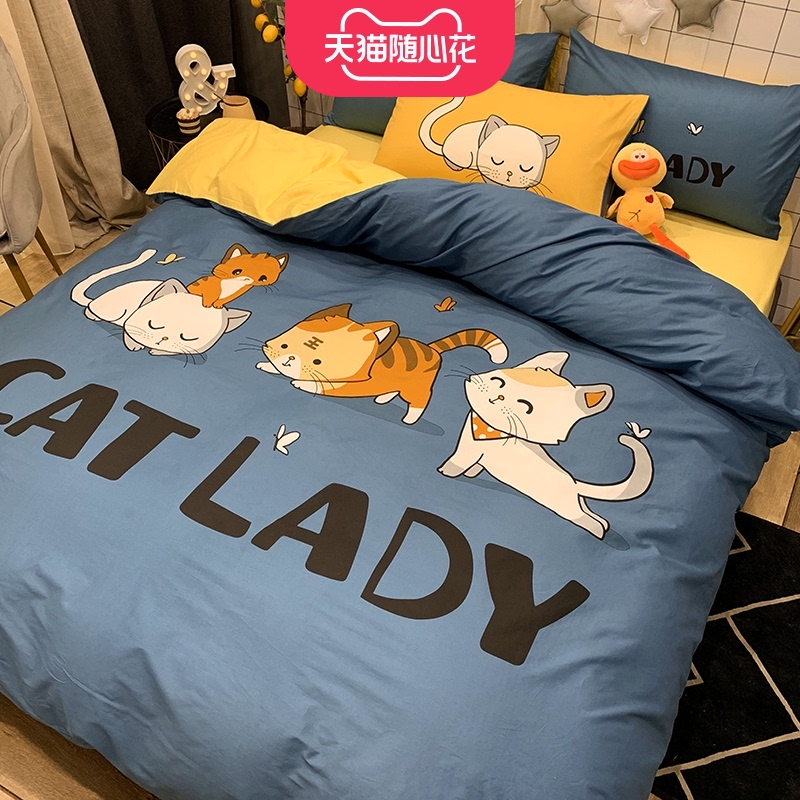 Childrens four piece set of cotton cartoon boys all cotton net red bedding dormitory sheet three piece Quilt Set 4