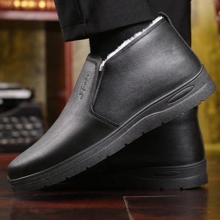 利得尼高帮棉鞋男加绒保暖男士冬季休闲<font color='red'><b>皮鞋</b></font>男真皮中老年爸爸鞋