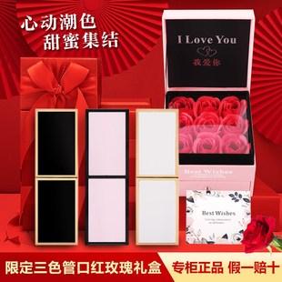 TF16口红三支装玫瑰花礼盒套装平价学生黑管滋润小众品牌