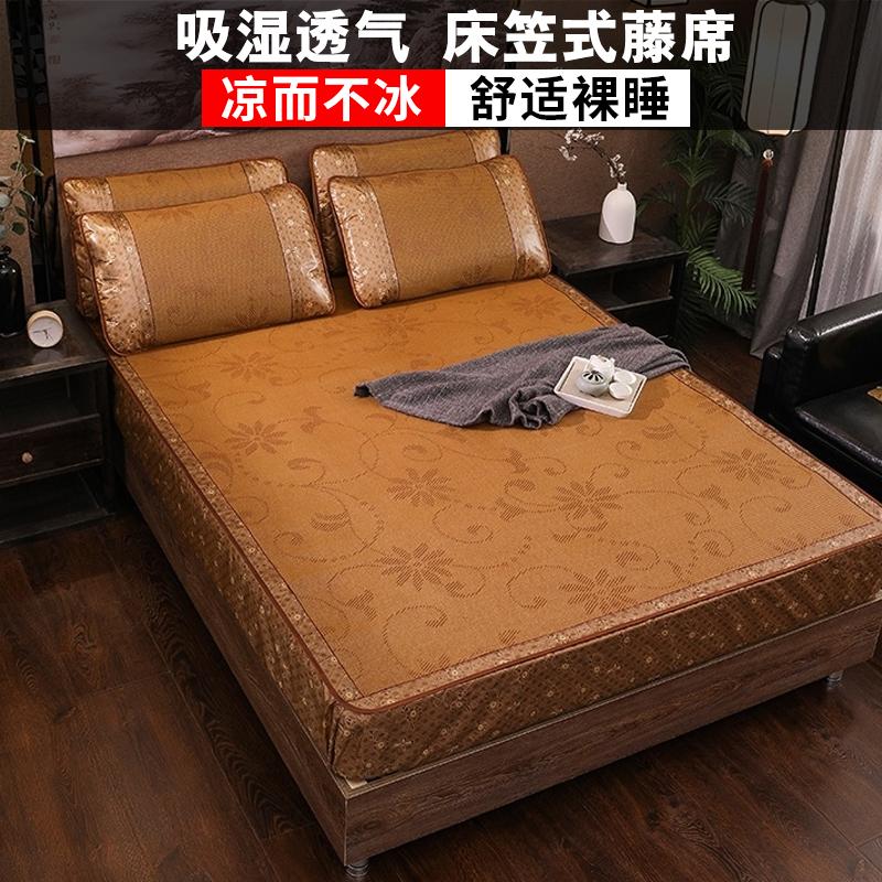 Декоративные одеяла и подушки / Прикроватные коврики Артикул 617671013106