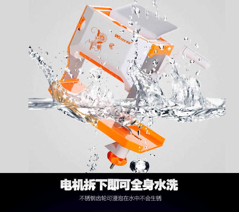 威欧第五代升级款电动家用压面机自动面条机不锈钢手动饺子皮特价