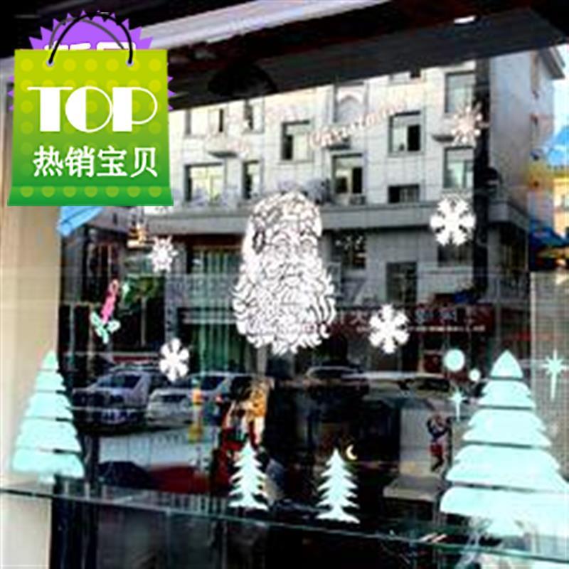 2019可擦模型喷雪圣诞节喷雪模i板商品罐装喷绘Q七彩无毒窗户造型