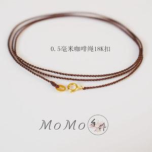 纯手工编织0.5mm细红绳黑绳项链绳子18k金扣女翡翠和田吊坠挂绳子