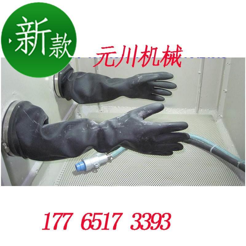 Перчатки Артикул 619658929175