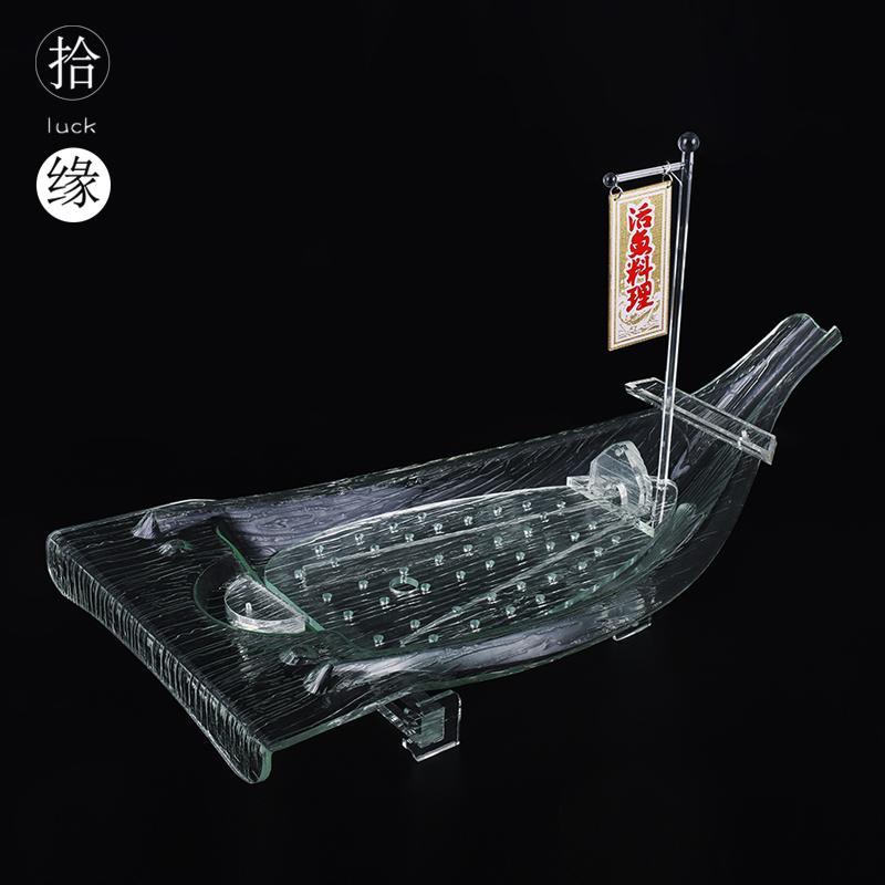 带脚亚克力龙船寿司拼盘日韩料理三文鱼刺身用餐具干冰龙舟船