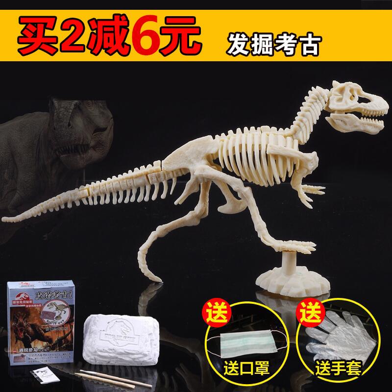 Различные игрушки для творчества Артикул 611656997341