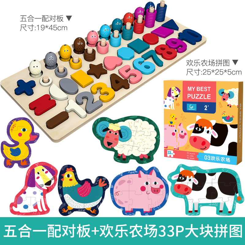 Baby later wood teaching aids baby granule kindergarten music recognize number toy building blocks children learn color